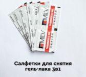 6C8D284D-CF11-48CB-8373-6B55340F229B